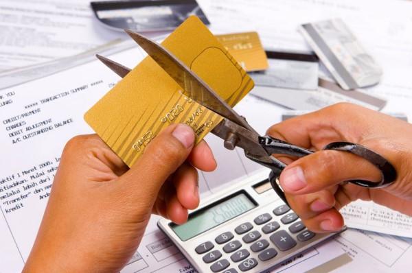 избавиться от кредитной карты