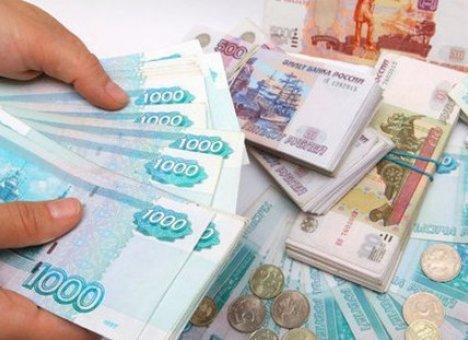 погашение долга перед банком