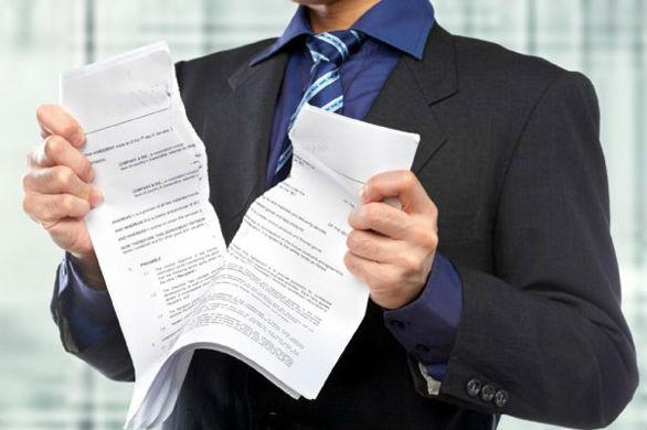 расторжение кредитного договора в судебном порядке